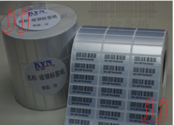 """The custom 1000PCS 30*15mm matte silver VOID barcode sticker security warranty seal label leaving word """"VOID""""if removed"""