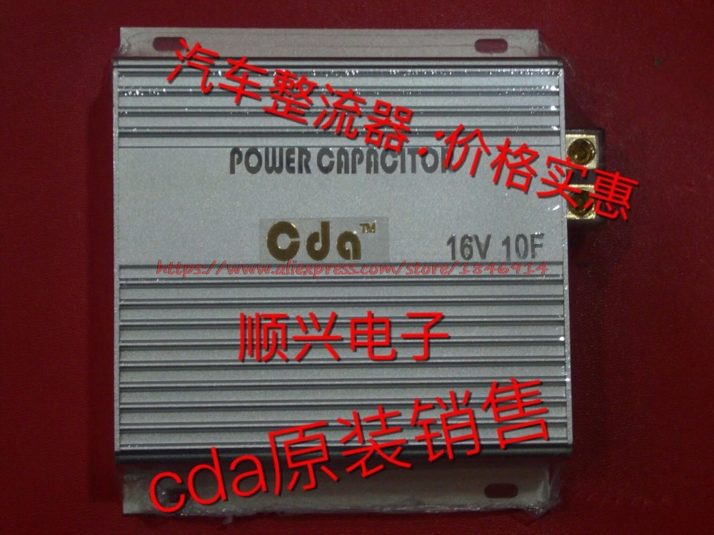 Free Shipping   16V10F (long Life Energy Storage Type Automotive Rectifier Low Temperature Start) Automotive Fala Capacitor