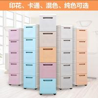 Sandwich cabinet drawer type multi layer refrigerator kitchen slot storage area of plastic bathroom toilet