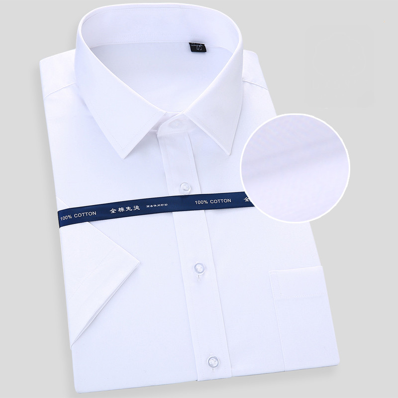 new Luxury quality pure cotton solid striped dobby turn down collar short sleeve non-iron summer comfortable men formal shirts 3