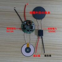 3A com Folha Magnética Emissão Volume Pequeno Módulo de Alimentação Módulo de Carregamento Sem Fio Sem Fio com Módulo de Proteção|Peças p ar condicionado| |  -