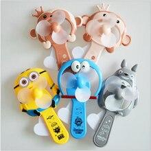 18cm NEW Portable Cartoon Lovely Animals Panda Bear Mini Cool Hand Pressure Fans Baby Children Kids