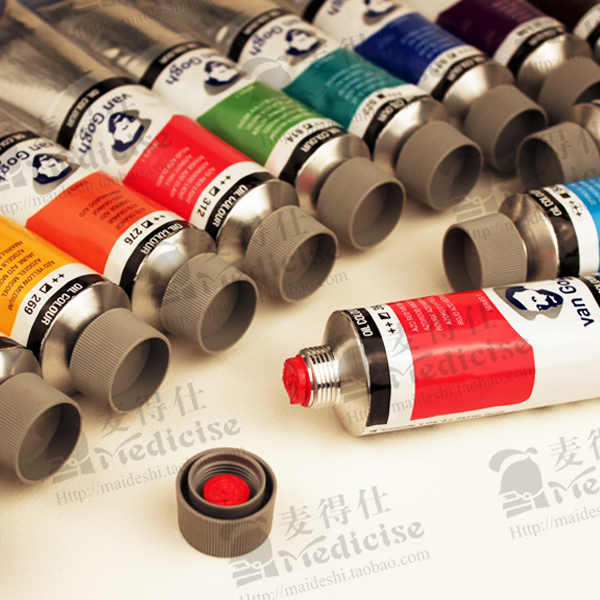 Freeshipping Van Gogh Series1 200ml Oil Paints Plus Oil Pigment Van Gogh Aluminum Tube Professional For Artists  Master