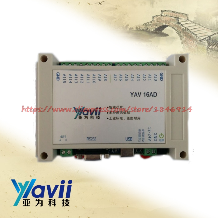 USB16AD High Precision (12 Bit) Data Signal Acquisition Card Module LabVIEW Routine Voltage And Current