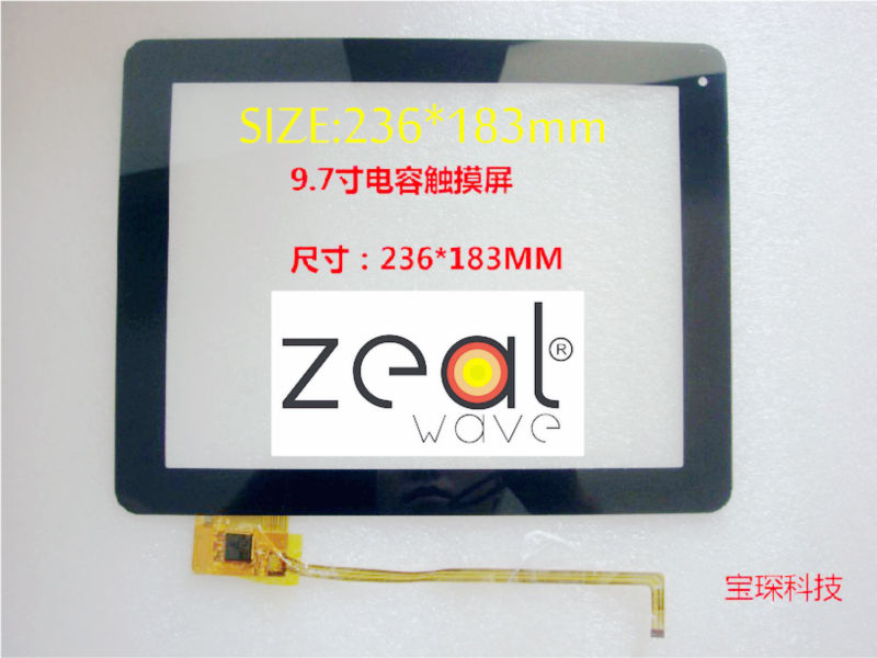 FREE TRACKING # 9.7 9.7Inch Capacitive Touch Screen Digitizer Glass Replacement Screen No. GTK-V2.0-FPC HXD/ITO-CTP-0975-001-2