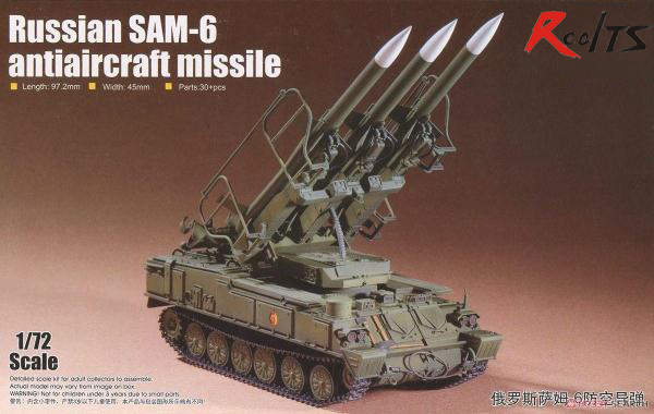 RealTS Trumpeter 07109 1:35 1:72 Scale Russian SAM-6 Antiaircraft Missile Models цена