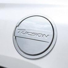 ABS хромированный автомобильный Стайлинг заправка масла топливного бака Кепки крышка Стикеры Накладка для hyundai Tucson аксессуары
