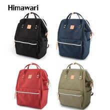 Рюкзак himawari с защитой от кражи для женщин и мужчин 2018