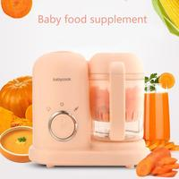 Food Supplement Cooking Mixing One Multifunctional Baby Mother Baby Mini Food Grinder Cooking Meat Grinder Baby Food Maker