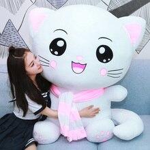 Ant 60CM Cute Kitty Plush Toys Dolls Girls Pillows Super Big Bun Beds Birthday Gifts