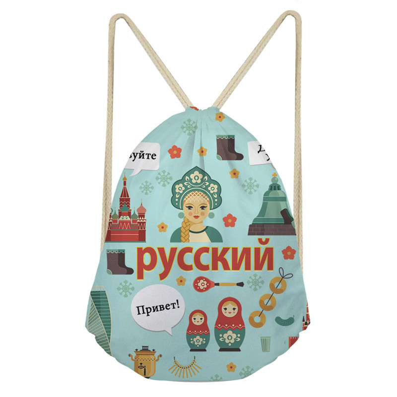 THIKIN Russian Language Fashion Women Drawstring Bags Youth Girls Matryoshka Yoga Storage Bag Portable Travel Shopping Backpack