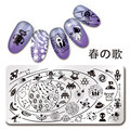 1Pc Nail Art Stamping Plate Nail Stamp Template Space Star Moon Manicure Rectangle Nail Art Image Plate 12*6cm Harunouta L039