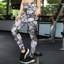 Women Yoga Pants Leggings Seamless High Waist Mesh Transparent Patchwork Sexy Gym Joggings Sports Tights Fitness