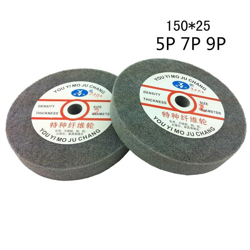 1PCS Fiber Wheel, Nylon Wheel, Polishing Wheel, Non-woven Fabric, Grinding Wheel, Polishing Plate, Loofah Wheel, 150*25 5P 7P 9P