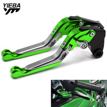 Motorcycle Adjustable motorbike CNC Folding Brake Clutch Levers Handle For KAWASAKI Z300 Z 300 2008-2017 2016 2015 2014