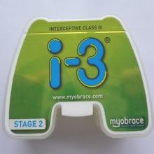 Тренажер для i-3 Myobrace Interceptive Class III/ MRC I-3 ортодонтический тренажер для зубов