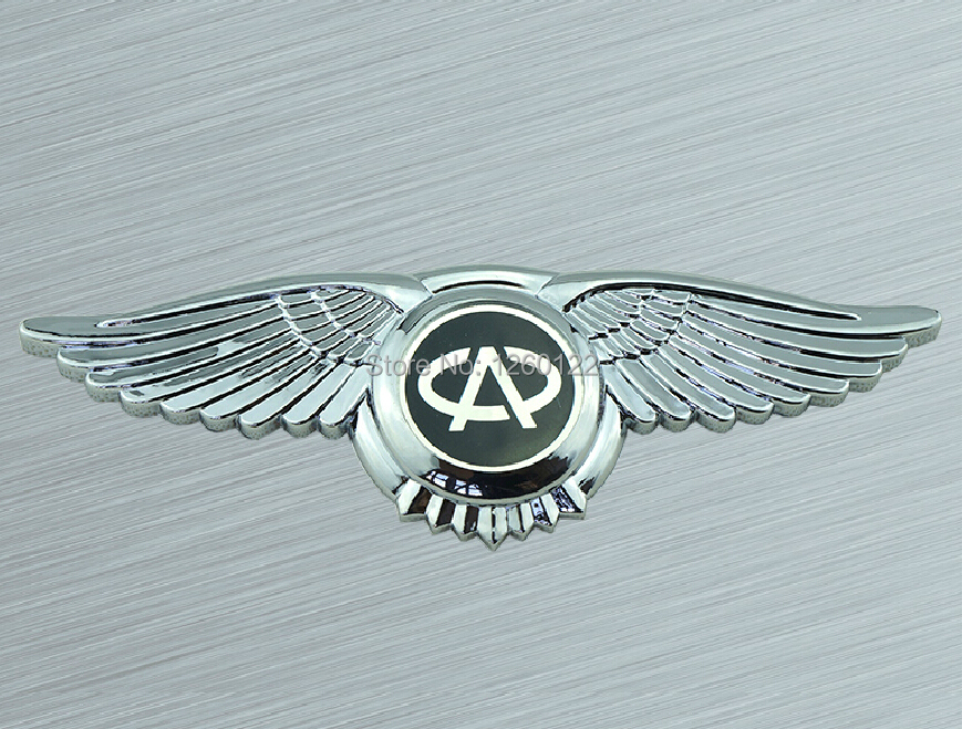 By Photo Congress || Car Logo With Wings And 8