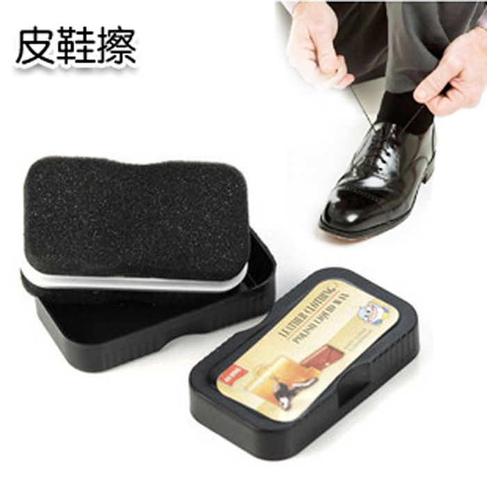 Multifunctional sponge shoes leather double faced shoes sponge shoe brush 100g