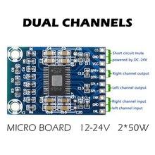 듀얼 채널 디지털 오디오 전력 증폭기 보드 모듈 HW 710 tpa3116d2 칩 2 채널 스테레오 2*50 w 초박형 앰프 칩