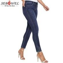 купить!  Светлые / темно-синие джинсы скинни для женщин SEBOWEL Серебряные пуговицы повседневные джинсовые