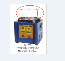 1PCS Glass Barrels for KT-280A Magnetic Tumbler with 1.1kg Capacity