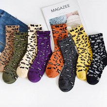 2018 Popular Leopard Colored Short Socks Women Cotton Stripe