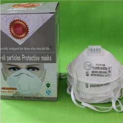 6006 В пыли маска Кубок типа с воздушный клапан anti-PM2.5 смог пыль маска 10 шт