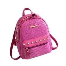 Дамы PU плетеная Сумка корейский Тенденции моды школа ветер студентка личности Заклёпки путешествия небольшой рюкзак
