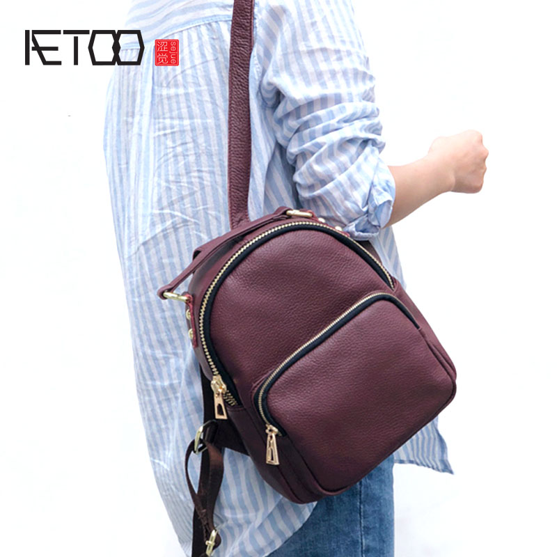 AETOO New Japanese Korean leather mini shoulder bag female retro first layer leather tide wild personality simple small backpack aetoo original new backpack female cowhide leather casual retro art wild female backpack female bag personality