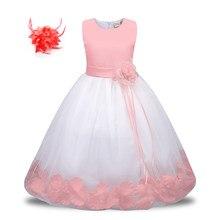 0ddac902733 Детское бальное платье с разноцветными лепестками роз для свадебной  церемонии