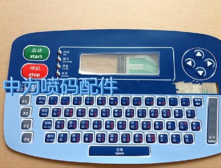 keybaord display for Linx 4900 printer pump repair kit db pg0261 for linx 4900 printer