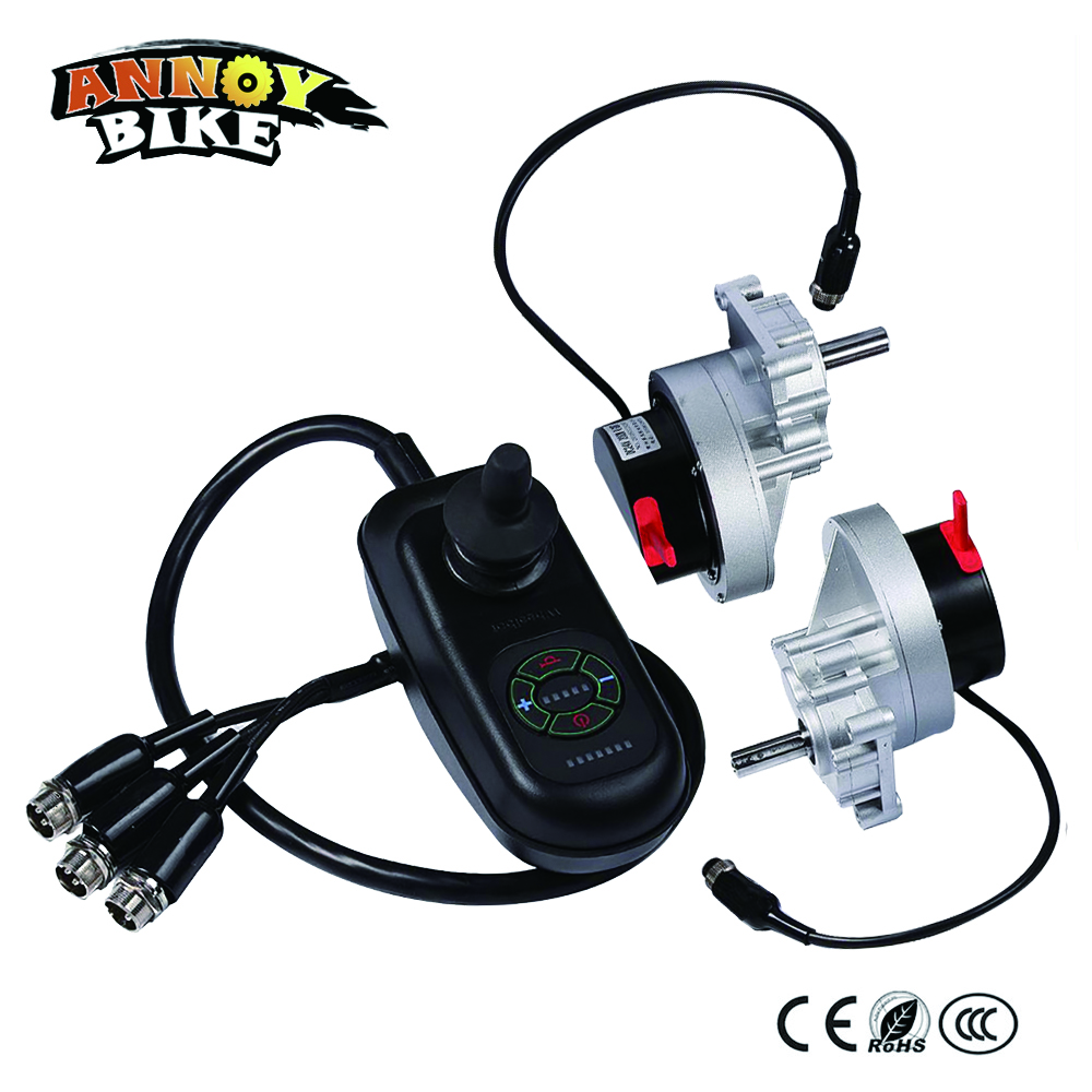 Electric Wheelchair Motors Joystick Controller Left & Right One Pair 24v 200w Low Speed High Torque Brush DC Gear Motor mpx010 high speed 18000rpm coreless motors silver dc 3v 2 pcs