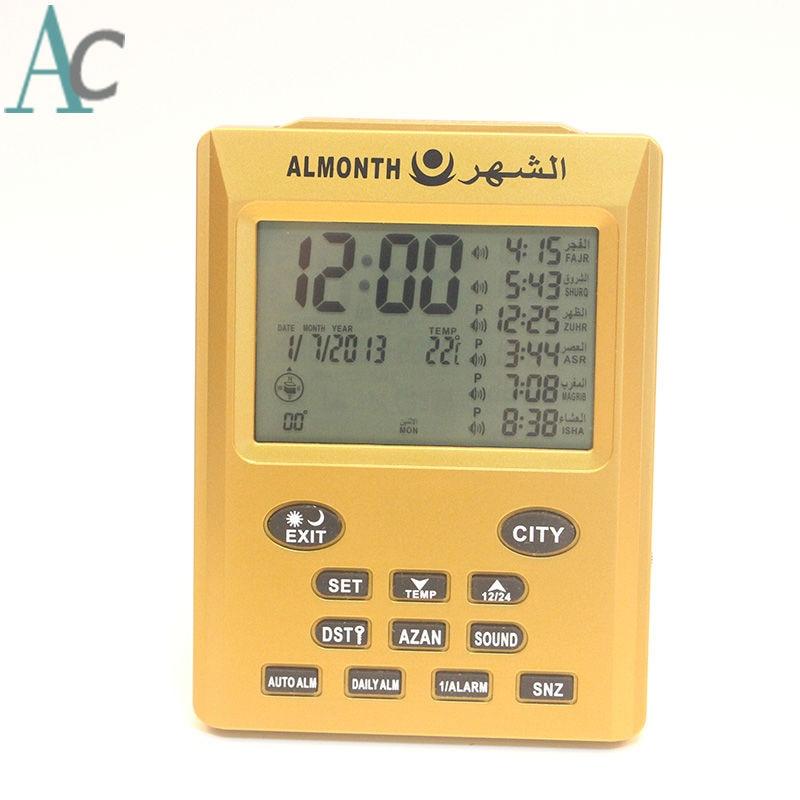 imágenes para Musulmán Azan Reloj Digital Reloj Mezquita Islámica Qibla Azan Relojes Azan Veces para La Mayoría de Ciudades de Todo el Mundo