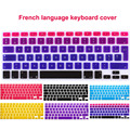 "French/France AZERTY Silicone laptop Keyboard Cover Skin sticker for MacBook Pro retina air 13"" 15"" 17"" inch EU layout"