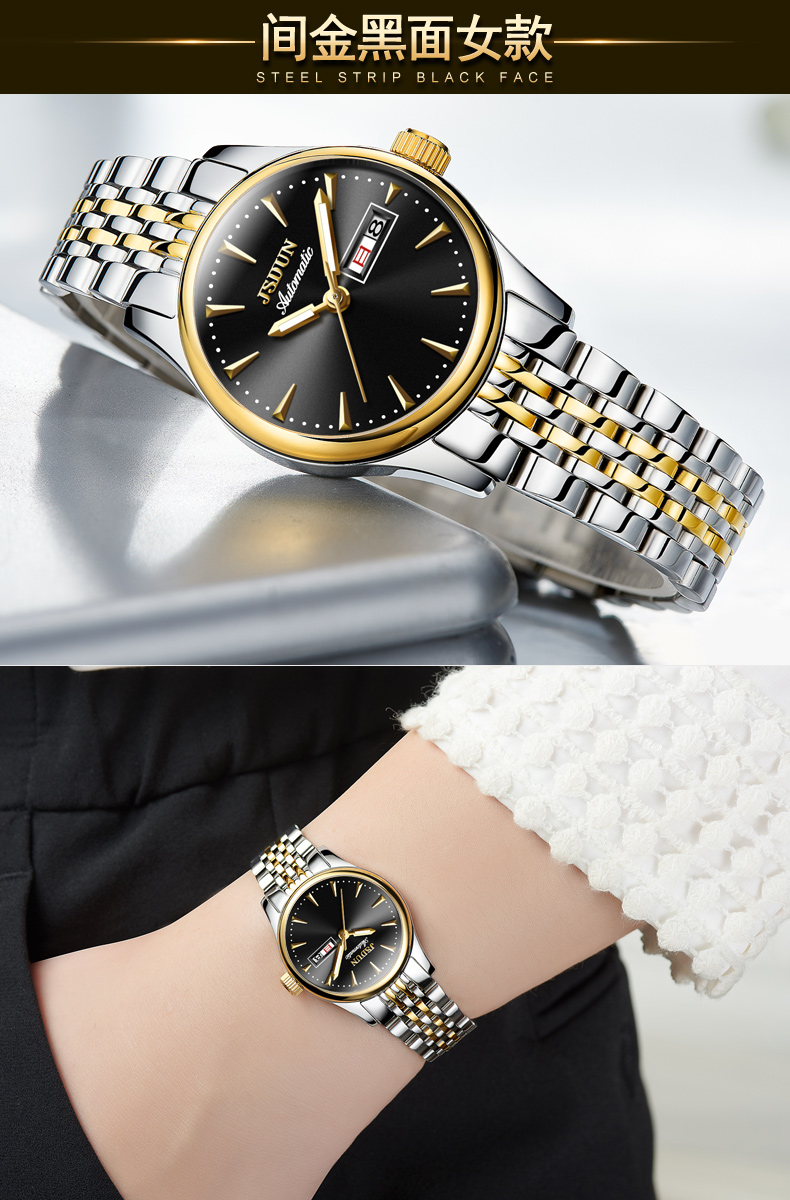 Relógios de casal mecânico 1pc preço suíça