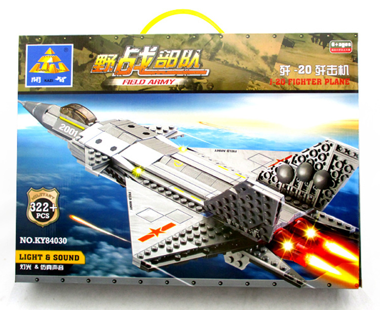 KAZI model building kits compatible with lego city plane 668 3D blocks Educational model & building toys hobbies for children