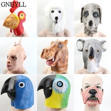 GNHYLL Funny Parrot Dog Rhinoceros Hippo Cock Koala Animal Mask Latex Party Panda Unicorn Kid Halloween