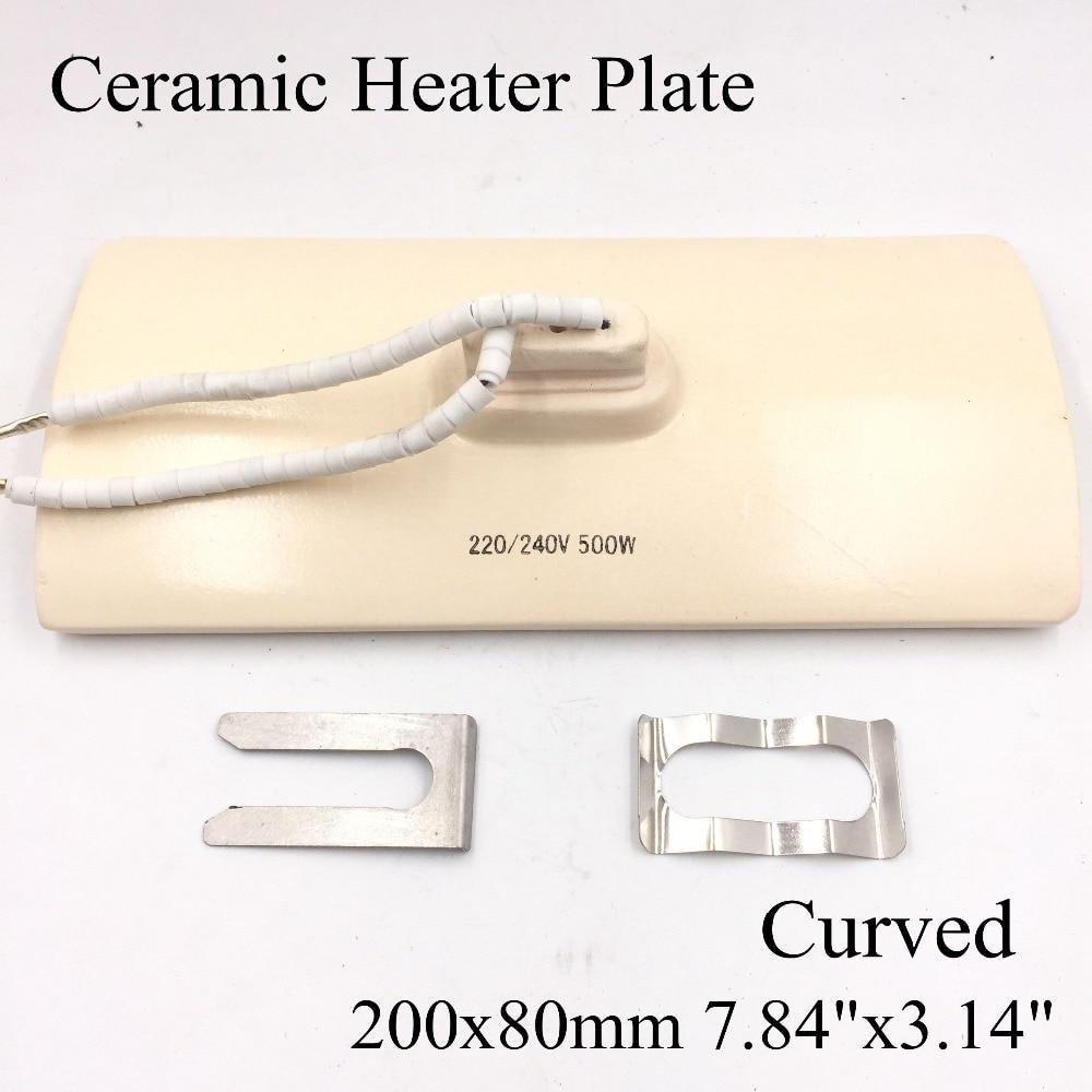200*80mm Curved Vacuum Injection Molding Machine Repair Far-infrared IR Ceramic Heating Plate Air Ceramic Heater Board Pad PTC