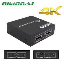 BIMGOAL 4 input 1 output HDMI Switch Switcher HDMI Splitter HDMI Cable with Audio for XBOX PS3 Smart HD 1080P HDMI 4 Input 1 Out