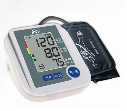 Fully-automatic household upper arm electronic blood pressure meter device sphygmomanometer gift for parents Free shipping new household upper arm blood pressure meter cuff stethoscope sphygmomanometer kit portable medical measurement health care