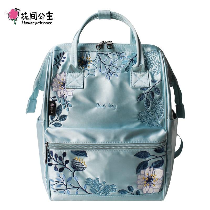 Flower Princess 2018 Blue Sky Embroidery Nylon Backpack Women Ladies Girls High School Bags Bagpack Mochila Feminina Mujer