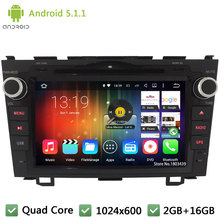 Quad Core DAB+ 3G USB FM Android 5.1.1 2Din 8″ 1024*600 Car DVD Player Screen Radio PC Audio Stereo For Honda CR-V CRV 2006-2011