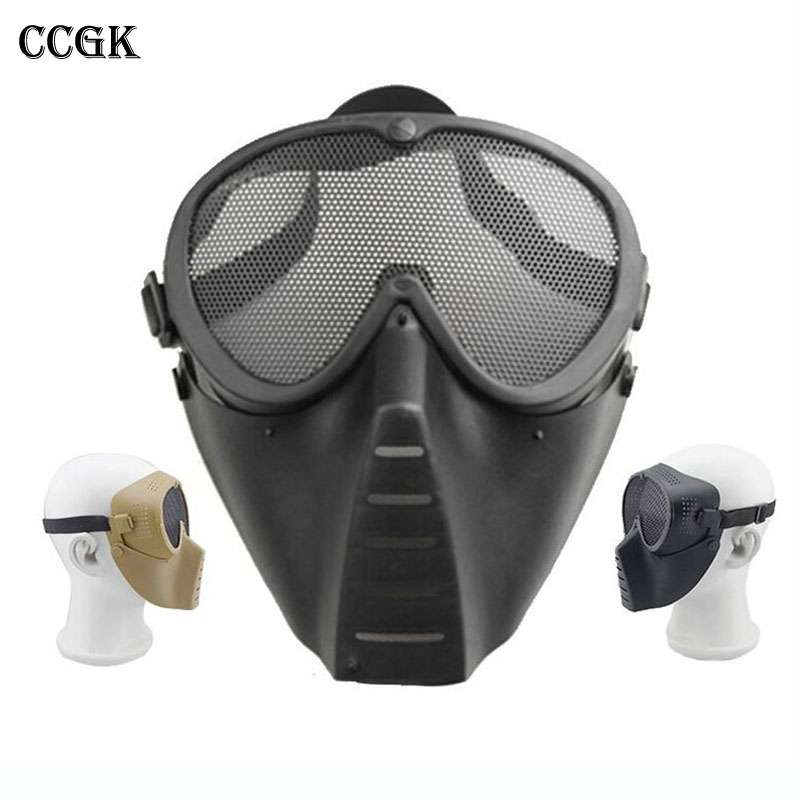 Full face mask skull CS field equipment protective masks metal steel net mesh tactical masks outdoor hunting paintball airsoft protective outdoor war game military tactical full face shield mask black