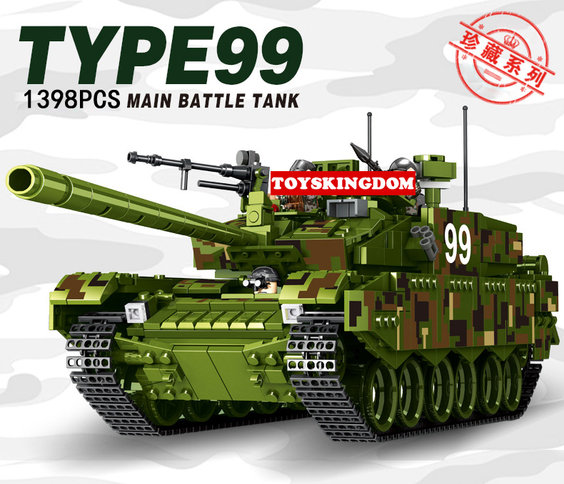 Modern military Type 99 Main Battle Tank batisbricks minifigs building block model ww2 army soldier figures brick toy collectionModern military Type 99 Main Battle Tank batisbricks minifigs building block model ww2 army soldier figures brick toy collection
