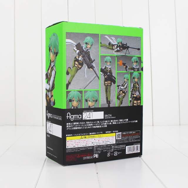 Sword Art Online Figma241 Asada Shino PVC Figure Toy Collection Model Doll