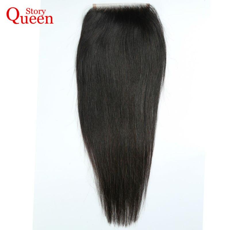 королева история бесплатная часть синтетические волосы