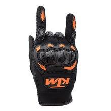 KTM / Kawasaki Gloves