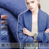 Marca длинная цветная шерстяная вязаная ткань двусторонняя кашемировая ткань однотонный трикотажная шерстяная ткань пальто ткань из овчины