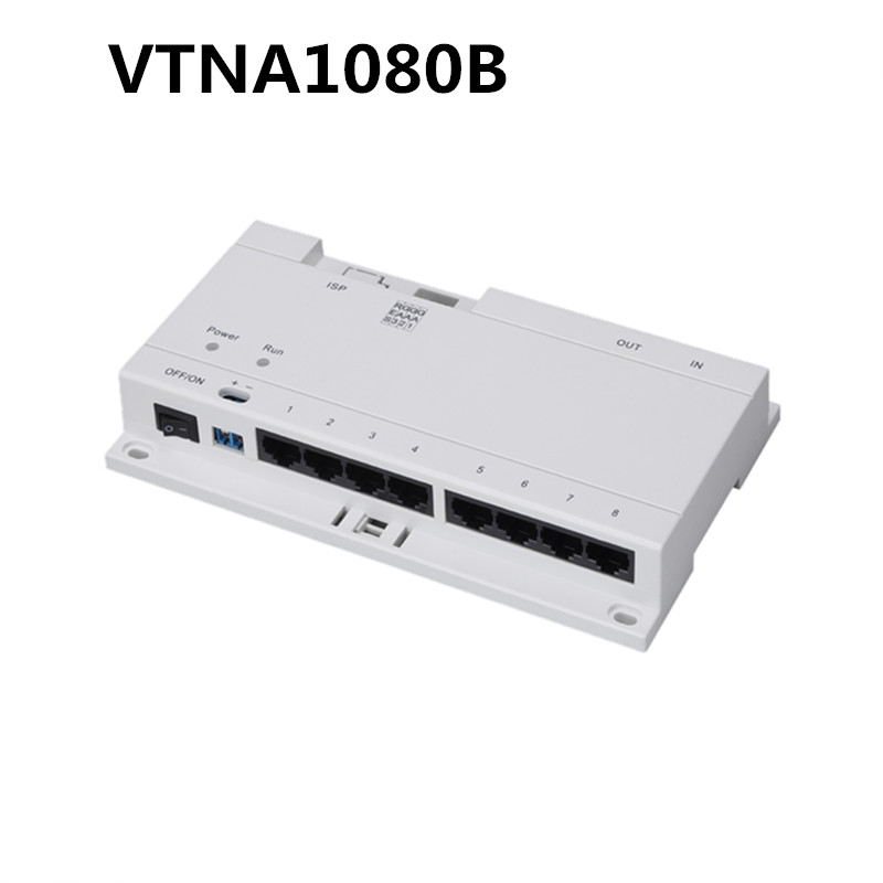 Original Dahua Access Control System 8-CH Unit Net Distributor Analogue Products Without Logo VTNA1080B With DC24V Power Adapter