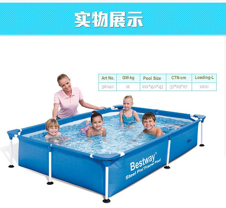 56401 Bestway 221*150*43cm 1200L Splash Jr. Frame Pool/87x59x17 Rectangular Metal-Frame-Support Swimming Pool/2.2mx1.5m Pool